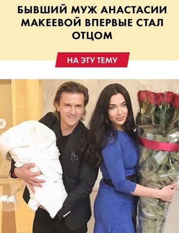 обратились брат анастасии макеевой фото центре сочи берегу