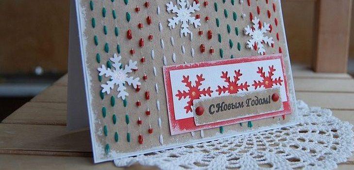 Рождественская открытка из бисера своими руками