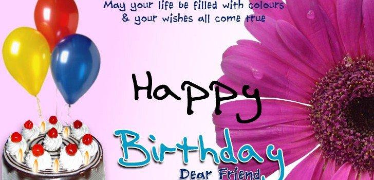 Стихотворные поздравления с днем рождения на английском