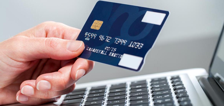 Учет кредитов в рублях