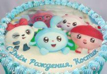 Съедобные картинки для тортов