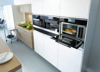 Где купить бытовую технику для кухни?