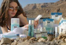 Купить израильскую косметику