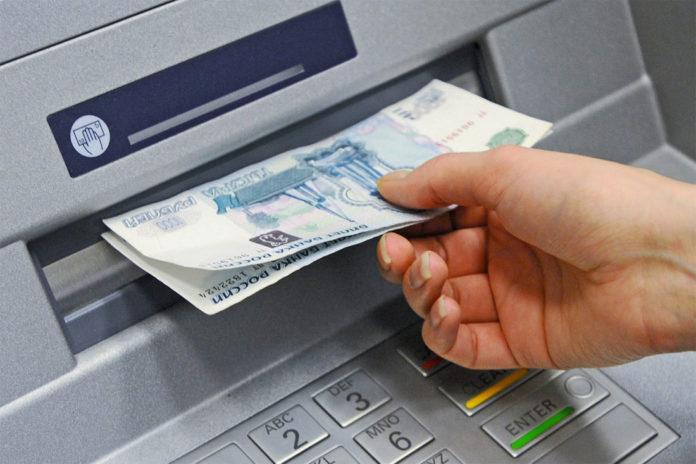 Обналичивание PAYPAL валюты