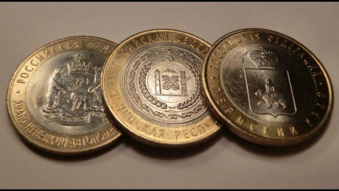 Ценные и дорогие монеты России
