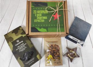 Правила выбора подарков на 23 февраля