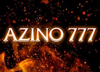 Сколько лучших условий в казино Азино 777