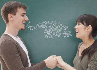 Как познакомиться с иностранцем, не зная его родного языка?