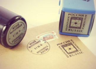 Где заказать печать в Санкт-Петербурге?