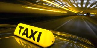 Заказ службы такси