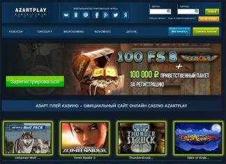 Почему геймеры возвращаются в azartplay casino официальный сайт