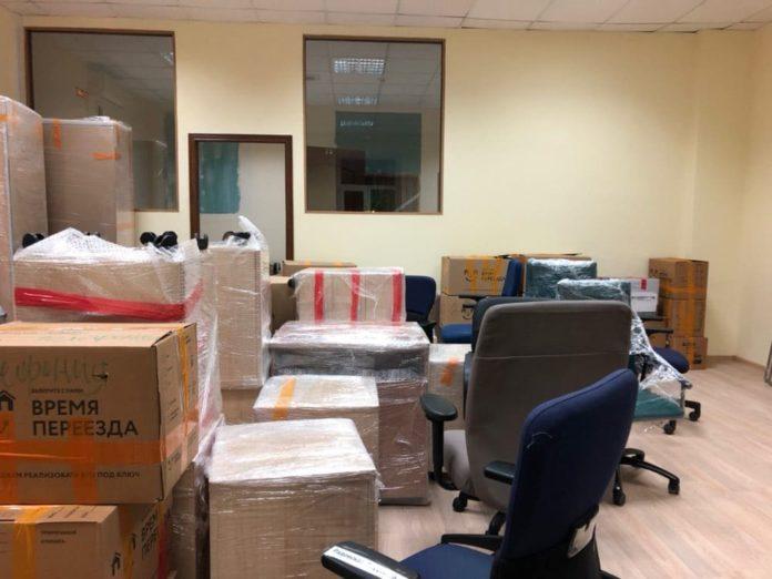 Компания по организации переезда