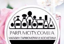 ParfumCity – магазин элитной косметики