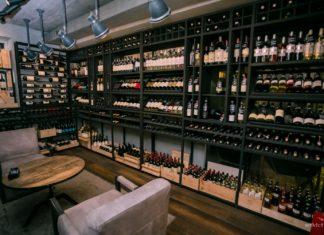 Wine Library – для настоящих ценителей