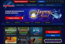 Почему стоит посетить Казино Вулкан игровые автоматы онлайн на деньги
