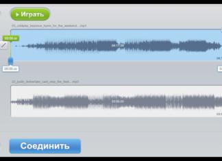 Как быстро склеить несколько песен в один трек: инструкция для новичков