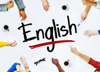 Английский – это легко!