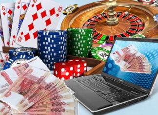 Что предложит онлайн казино на реальные деньги