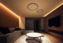 Преимущества настенного освещения