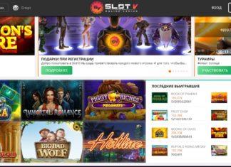 Почему возвращаются в казино Slot v