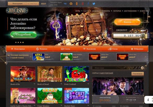 азартные игры секс играть бесплатно 2021
