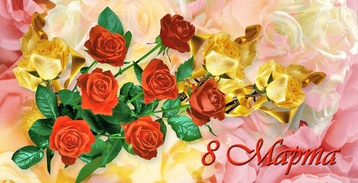 Картинки поздравительных открыток к 8 марта