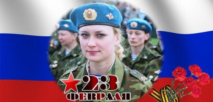 Открытка женщина военная