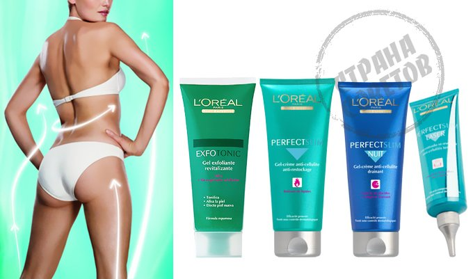 L'Oreal Paris PerfectSlim
