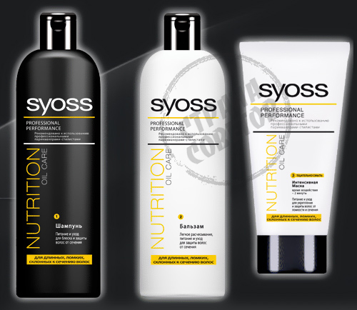 SYOSS NUTRITION OIL CARE