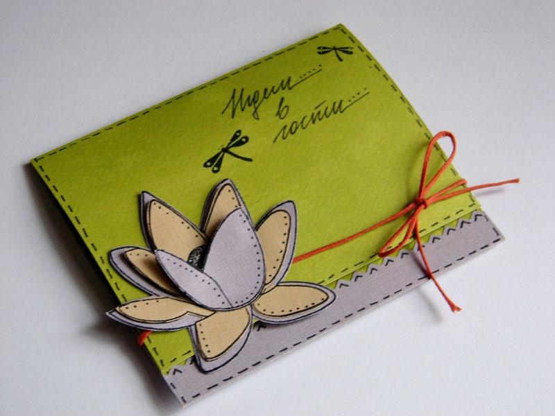 Пригласительные открытки на день рождения своими руками быстро